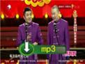 2016东方卫视春晚 苗阜王声相声《文墨人生》