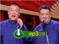 2020辽宁卫视春晚 岳云鹏孙越相声《猜谜语》