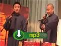 2015青曲社陕西展演 苗阜王声《西安专场2》
