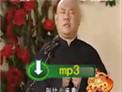郭德纲 于谦 刘云天群口相声《挑战主持人》