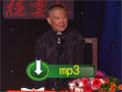 2016德云社墨尔本巡演 郭德纲单口相声《冯天奇闹通州第四回》