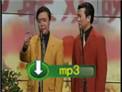 1997年中央电视台春晚 师胜杰赵宝乐相声《打传呼》