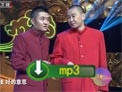 2014北京卫视中秋晚会 苗阜王声相声《中秋趣谈》