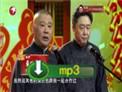 2016东方卫视春晚 郭德纲于谦相声《最佳拍档》