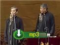 笑动2015马志明黄族民相声《拉洋片》
