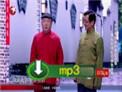 笑声传奇第一季 大兵\赵卫国\黄荣相声《向领导汇报》