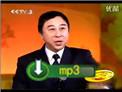 冯巩李志强相声《宾朋满座》