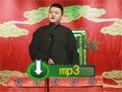 2018德云社天桥剧场 张九林单口相声《黄半仙》