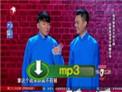笑傲江湖第三季 卢鑫玉浩相声《创新相声》