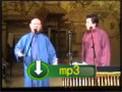 2006.2.25德云社 郭德纲于谦相声《怯拉车》