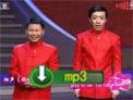 2012北京卫视春晚 何云伟李菁相声《做人要厚道》
