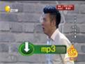 欢乐集结号2017 高晓攀尤宪超相声剧《兄弟别闹》