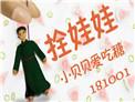 德云社2018孟鹤堂周九良字幕版相声《拴娃娃》