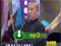 德云社经典相声 郭德纲于谦《论吃》