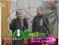 笑动2015马志明黄族民相声《学跳舞》