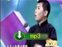 何云伟李菁经典相声《学电台》