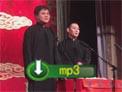 2018年德云社剧场 高峰栾云平相声《树没叶》