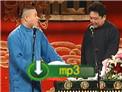 2011德云社专场 岳云鹏于谦相声《卖吊票》