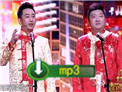 2014北京电视台春晚 王自健陈朔相声《我是北京人》