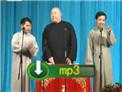 2012年何云伟\王�h波\李菁群口相声《说文解字》