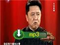 东方卫视2011新春大联欢 郭德纲于谦相声《说过节》