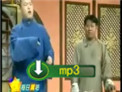 德云社经典相声 郭德纲王玥波《搞科研》