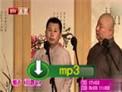 笑动2017何云伟刘宸相声《打牌论》