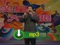 CCTV我爱满堂彩 姜昆单口相声《舞台趣事》