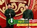 2018德云社孟鹤堂周九良西安专场《最后2段返场》