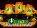马季郭启儒经典动画相声《对春联》