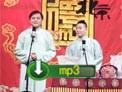 2018德云一队新街口剧场 高峰栾云平《戏剧杂谈》
