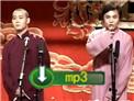 2010年德云社高峰栾云平相声《六口人》