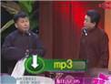 笑动2015何云伟刘洪沂相声《卖布头》