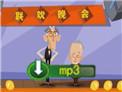 马三立王凤山动画相声《买猴2》