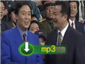 1998年中央电视台春晚 师胜杰孙晨相声《同桌的你》