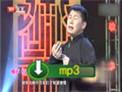 笑动2017何云伟李菁相声《学评戏》