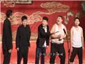 德云七队2017纲丝节专场 孟鹤堂周九良领衔《坑王争疯》