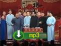 2011年辽宁卫视有话好好说《中国百年相声史下》