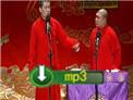 2012德云社三里屯剧场 张鹤伦郎鹤焱相声《论捧逗》
