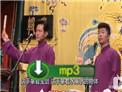 20180304孟鹤堂周九良高能场次之《大保镖》字幕版