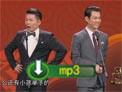 欢乐喜剧人第四季 卢鑫玉浩相声《瞧这俩儿》