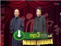 郭德纲从艺30周年北展开幕站《爱情万岁》
