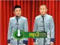 2016安徽卫视春晚 苗阜王声相声《最西游》
