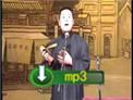 德云社2006.4.6岳云鹏竹板书《游西湖返场》