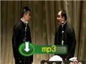2010德云社专场 冯阔洋侯震相声《拴娃娃》