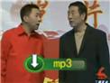 杨议杨少华经典相声《贺岁片》