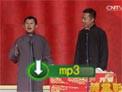 CCTV我爱满堂彩 何云伟李菁相声《学唱地方戏》