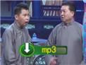 笑动2015何云伟刘洪沂相声《阳平关》