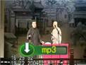 2004德云社北京相声大会 刘文步王文林《杂学唱》