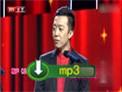 笑动2017何云伟李菁相声《小话西游》